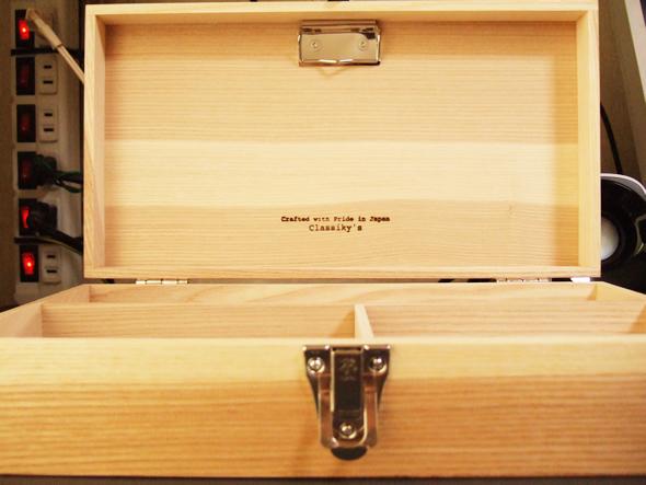 倉敷意匠 デスクツールボックス
